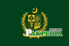 Flag of Government of Pakistan