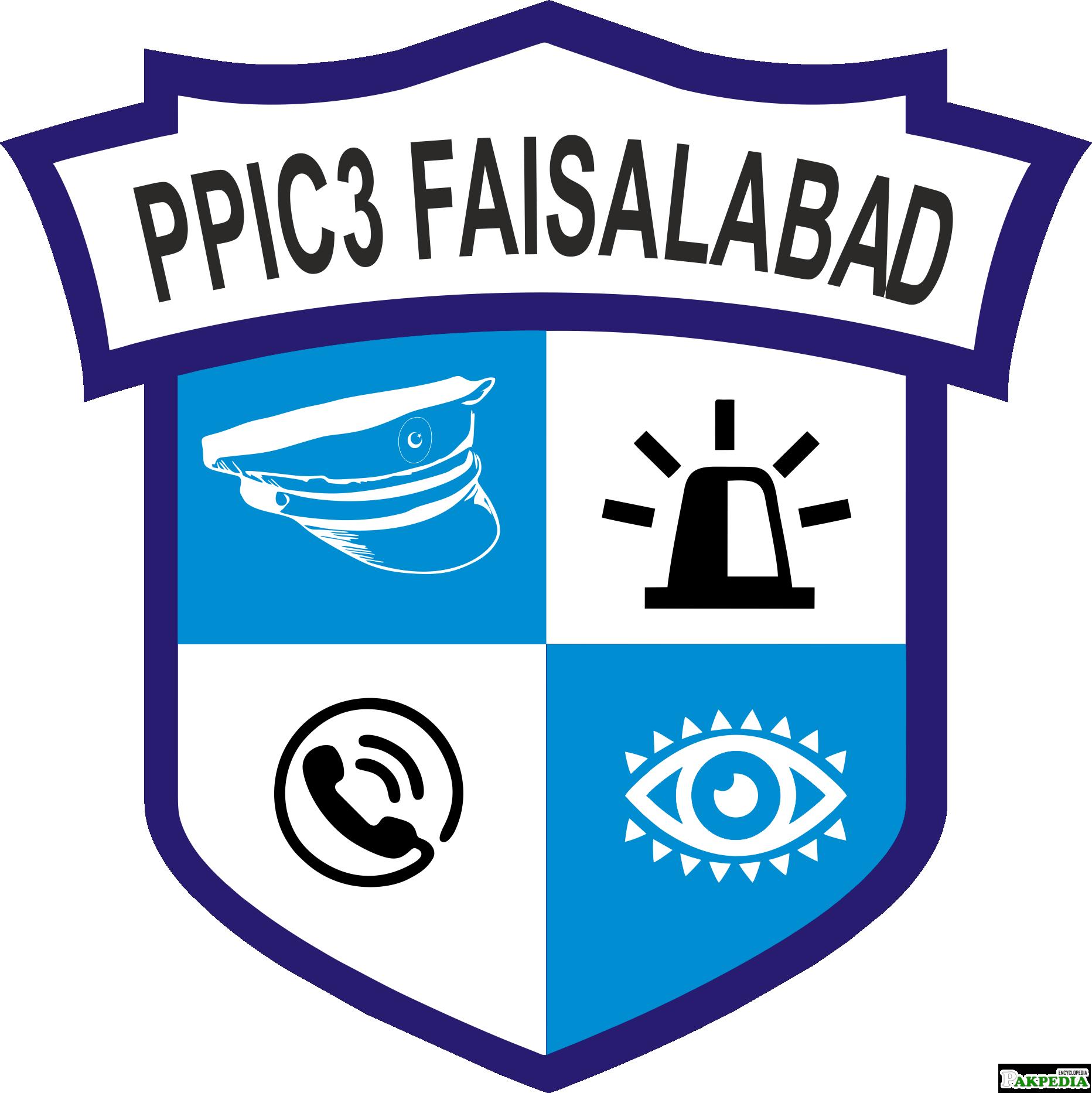 PSCA Faisalabad logo