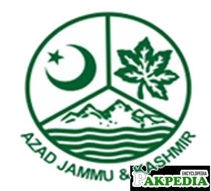 Emblem of Azad Kashmir