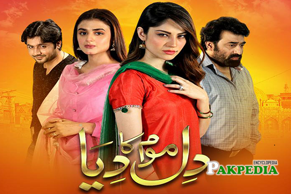 Salman Faisal Dramas