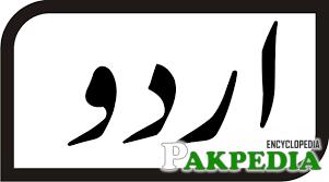 Urdu National language