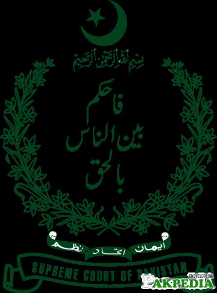 Emblem of the Supreme Court