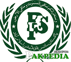 State emblem of Pakistan can be witnessed on all stationery