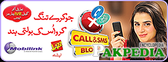 Mobilink Jazz 50 Paisa Offer All Network