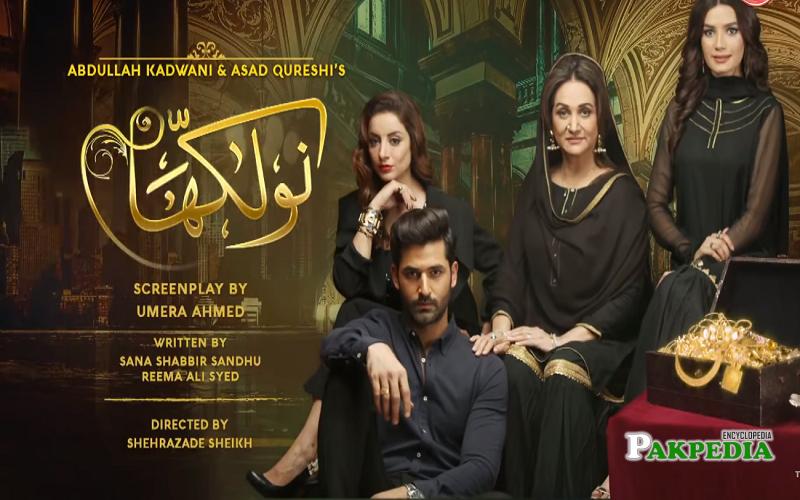 Mirza Zain Baig Dramas