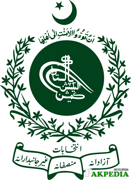 Emblem of the Election Commission