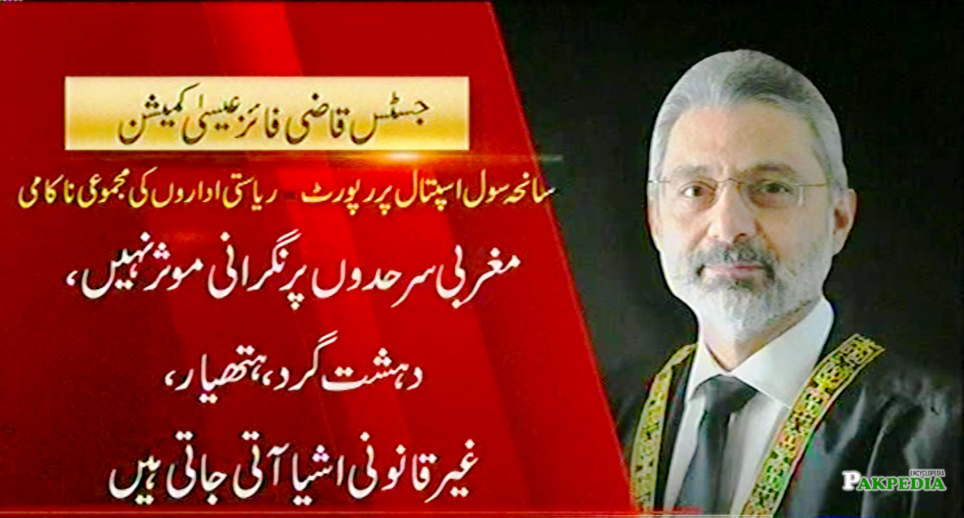 Justice Esa'a remarks on Quetta Commission report
