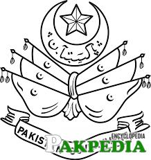 State emblem of Pakistan confers recognition to Pakistan