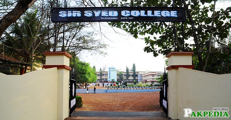 Sir Syed University | Pakpedia