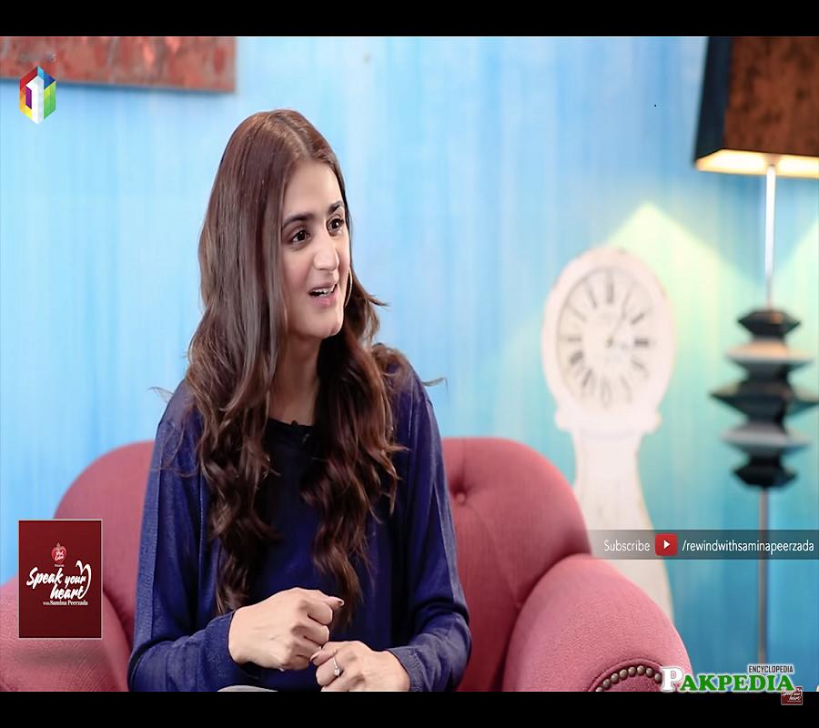 Hira Mani in 'Rewind with Samina'