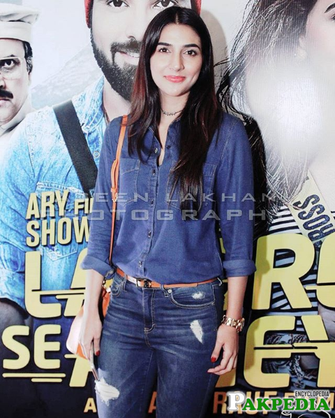 At the premiere of Lahore sy agey movie