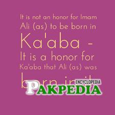 Ali as honoured Kaa'ba