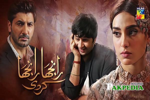 Syed Jibran Dramas