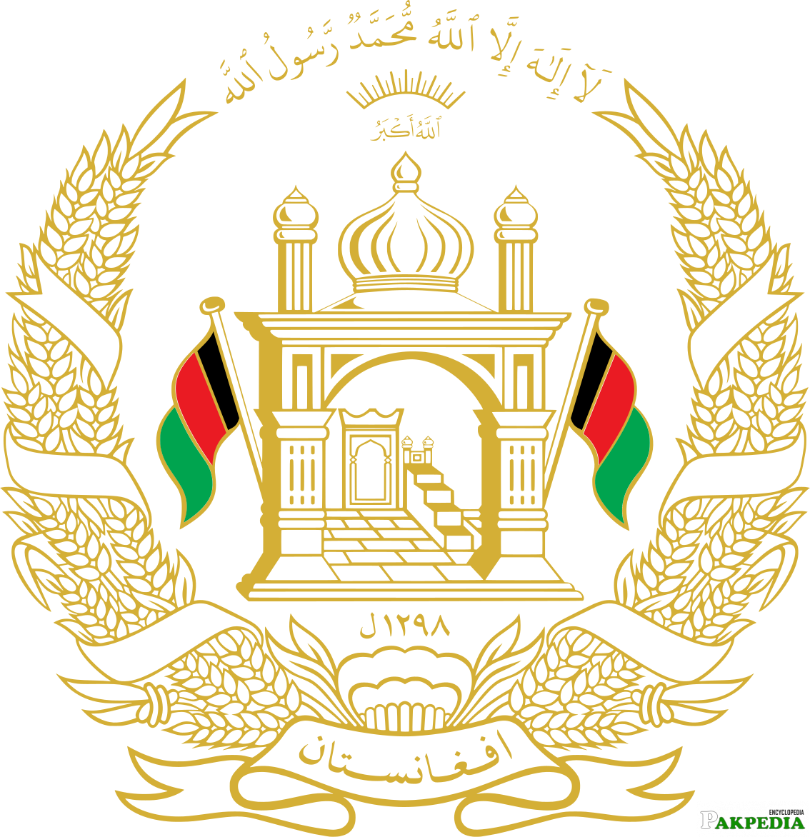Embassy of Afghanistan logo
