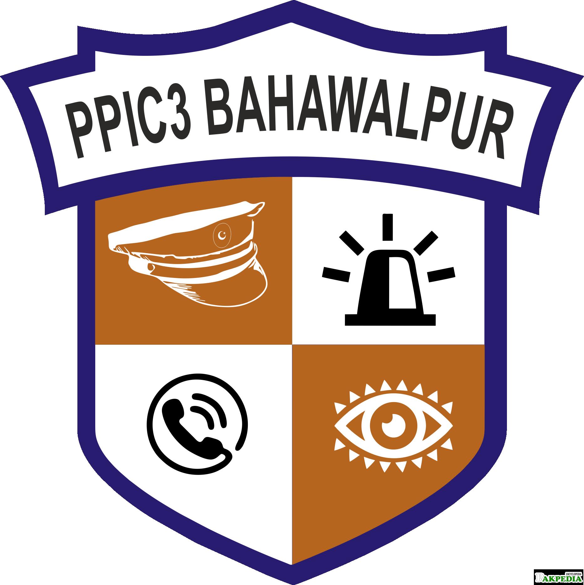 Logos of PSCA Bahawalpur