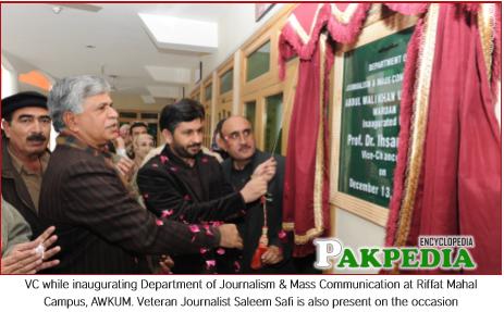 Inaugurating department of Journalism & Mass Communication